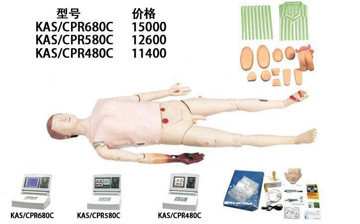 高级多功能护理急救模拟人(心肺复苏、基础护理男女导尿,四肢创伤)